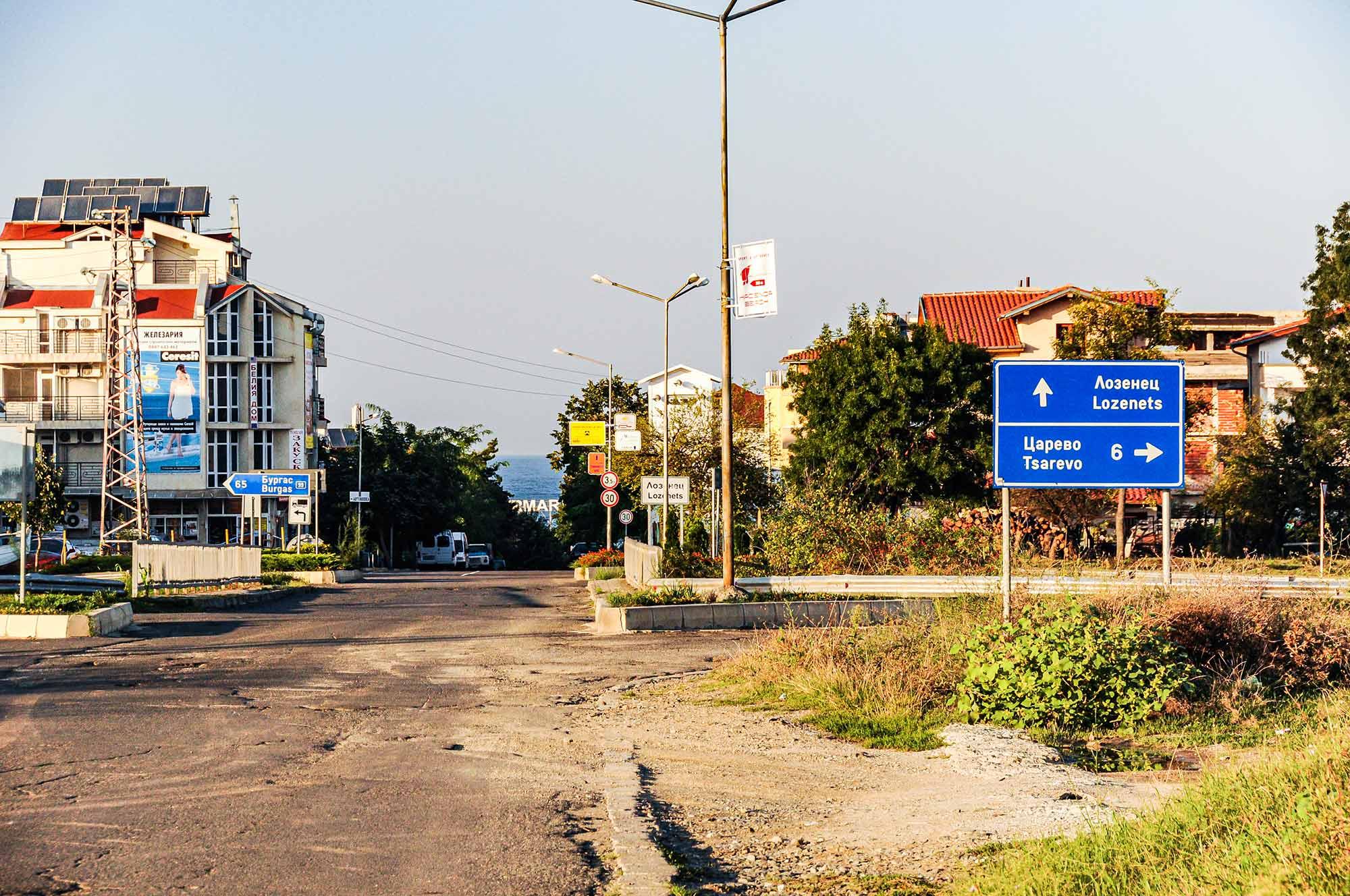 Im Bild: Lozenets am Schwarzen Meer in Bulgarien
